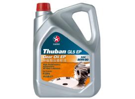 CALTEX - Thuban® GL5 EP SAE 80W/90