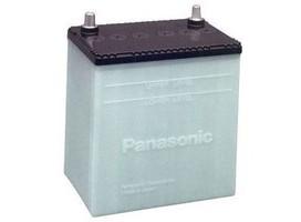 Circla Blue Battery サークラ (N-75D23L/R-CR, N-80...